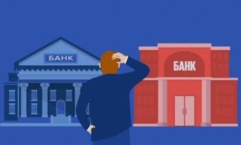 Кредитная система России